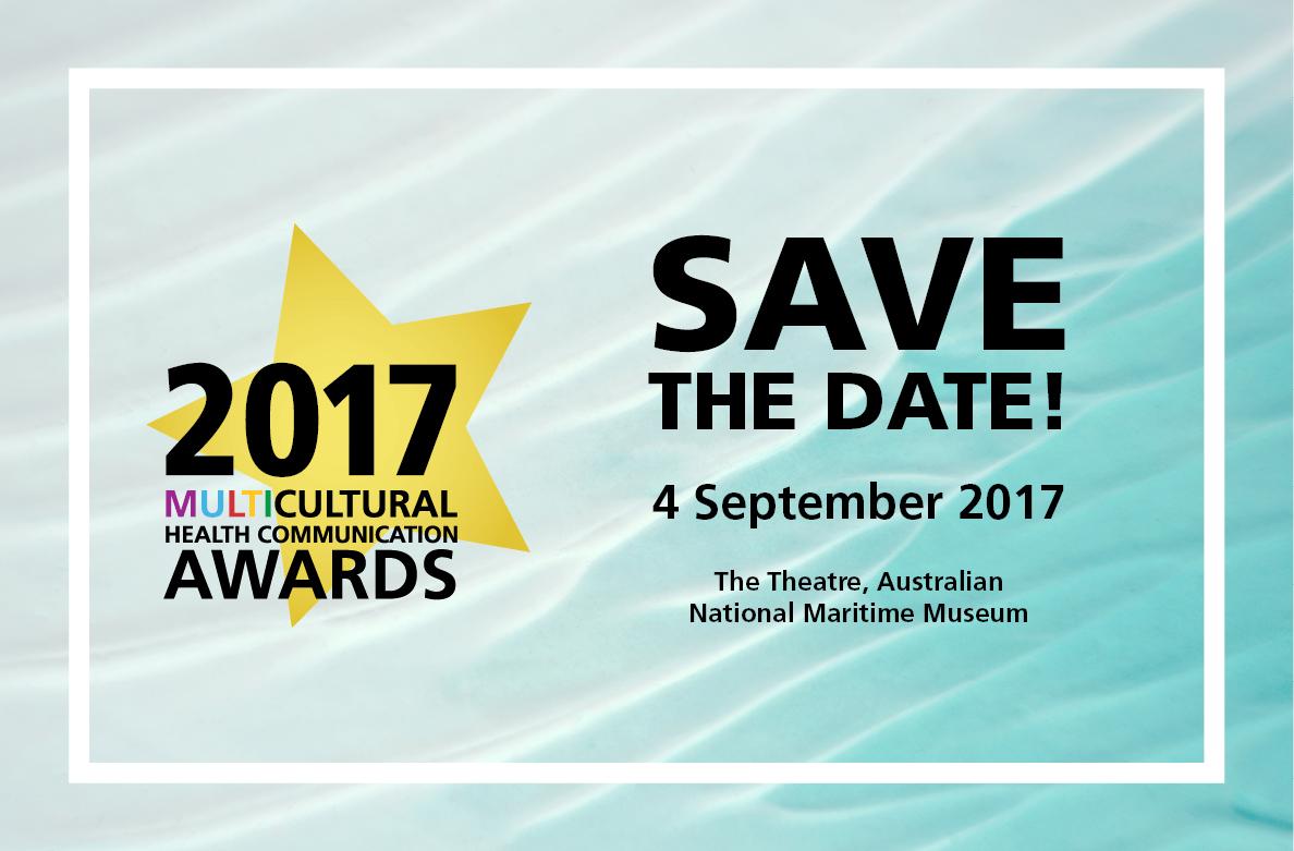 2017_MHCS_Award