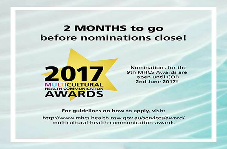 Nomination Are now Open