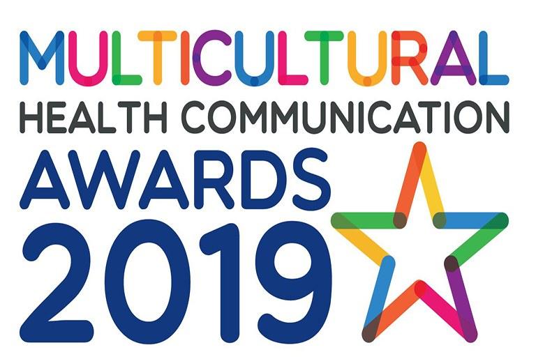 MHCS Award 2019