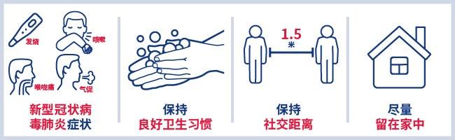 Simplified Chinese.jpg